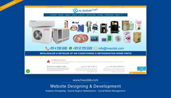 Al Kassar Trading Co LLC - Dubai